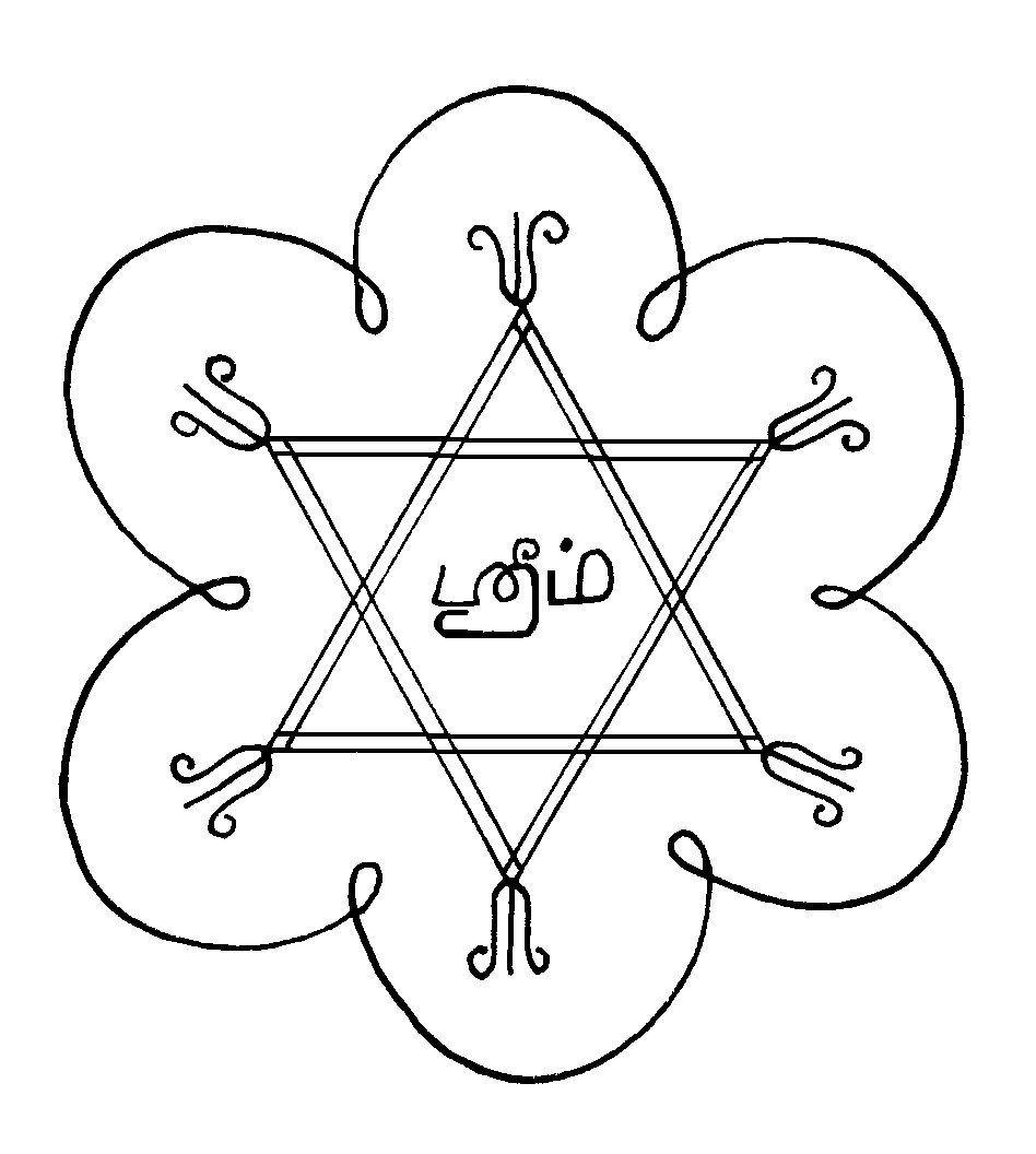 the household deities  part 2