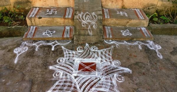 The threshold kolam