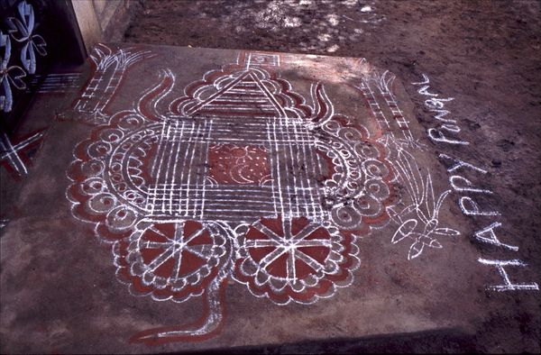 Kolam to celebrate Pongal, part 1